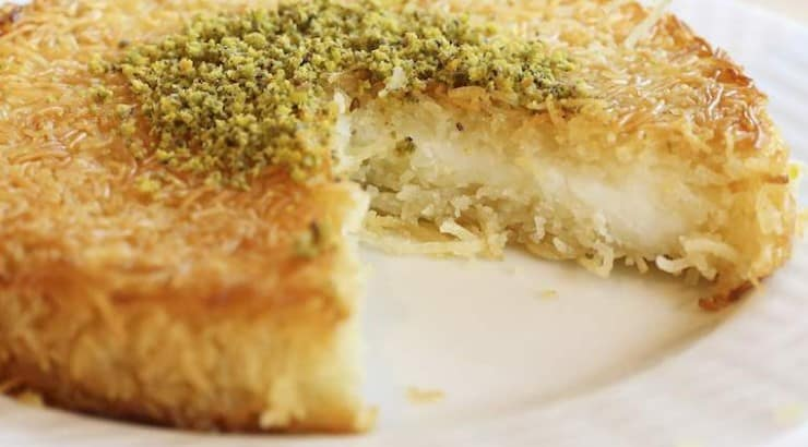 Kunafeh is an Egyptian dessert commonly served during Ramadan.